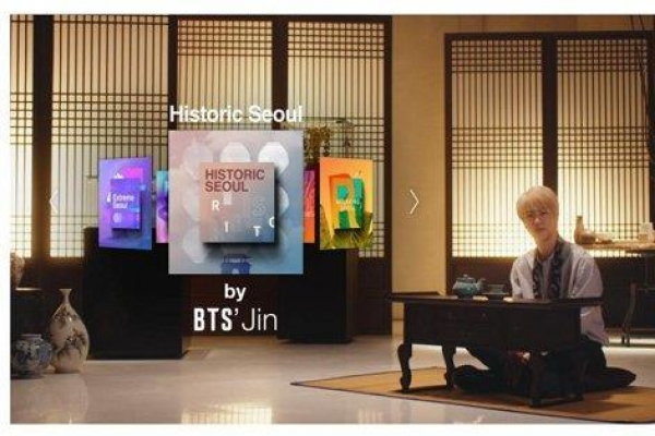 BTS to appear in videos promoting Seoul tourism overseas