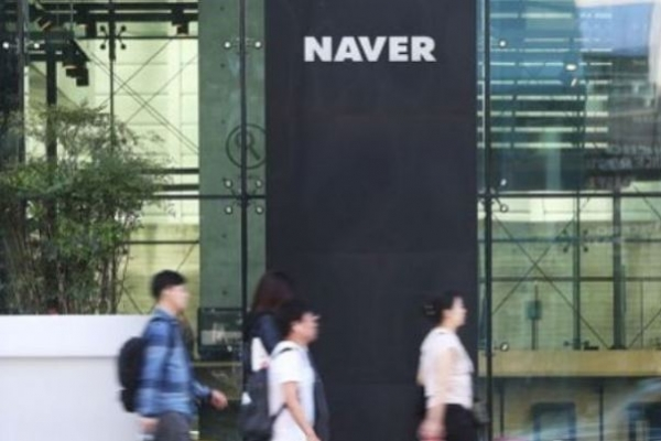 China continues to block Naver blogs, cafes in internet censorship boost