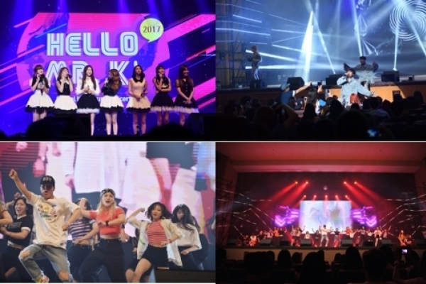Foreign students invited to Chungnam Univ. for 'Hello, Mr. K!'