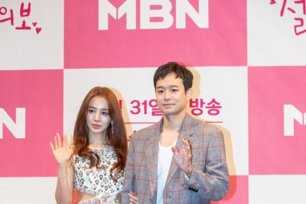 Yoon Eun-Hye learns true love in 'Love Alert,' following long hiatus