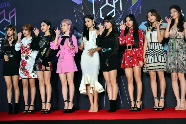 [Photo News] Twice shine at 2018 MGA