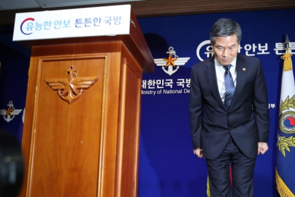 [Newsmaker] Minister apologizes for troops' sexual violence during Gwangju Uprising