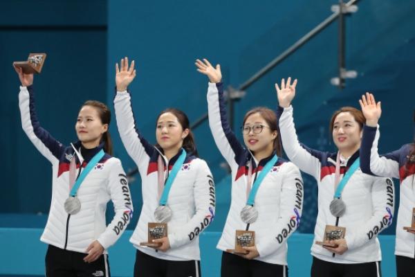 Korea's Olympic curling heroes