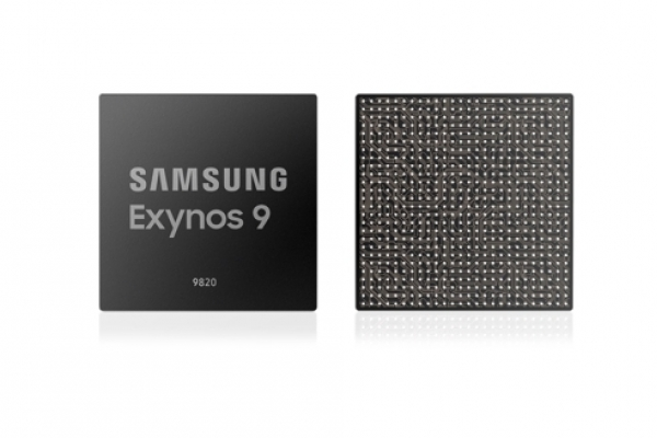 Samsung unveils new mobile application processor optimized for AI features