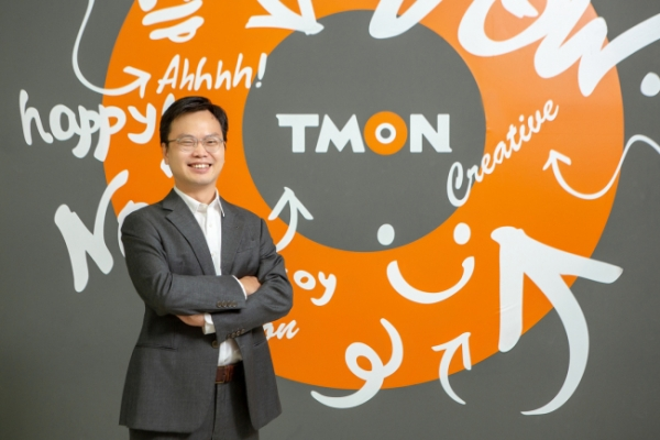 [Herald Interview] TMON envisions creating 'online malling' experience