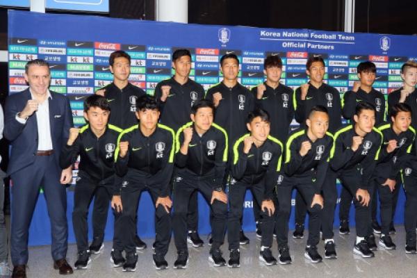 Full Korean football squad starts training in Australia