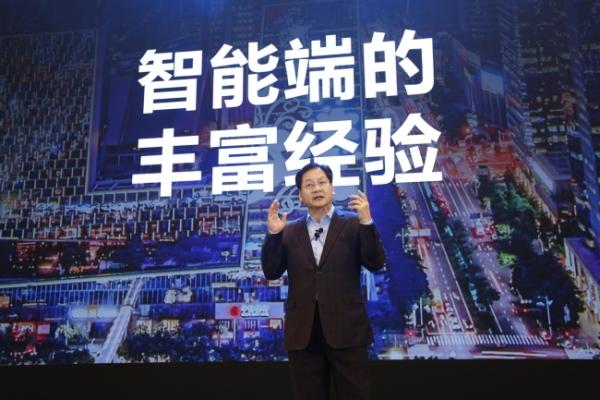 Samsung hosts first AI forum in Beijing