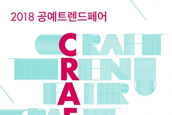 Annual fair to show how crafts can enrich daily life