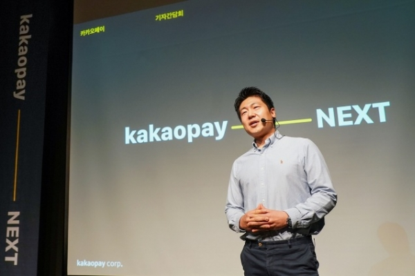Kakao Pay to launch new investment platform