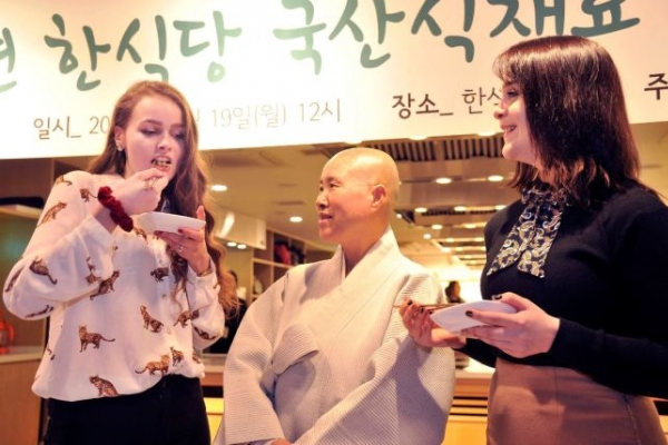 [Photo News]  Chefs awarded for 'modern' Korean food creations