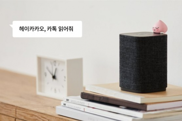 Kakao Mini AI speaker can now read out loud KakaoTalk messages