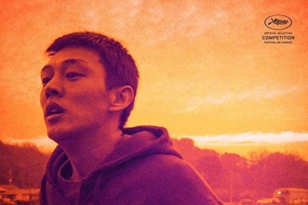 'Burning' nominated at Independent Spirit Awards 2019