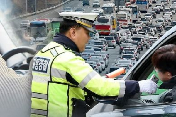 Over 400 teachers, staff disciplined for DUI in last 3 years in Gyeonggi Province