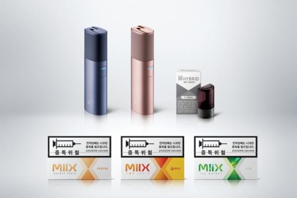 [Video] KT&G unveils liquid cartridge-type HNB tobacco Lil Hybrid
