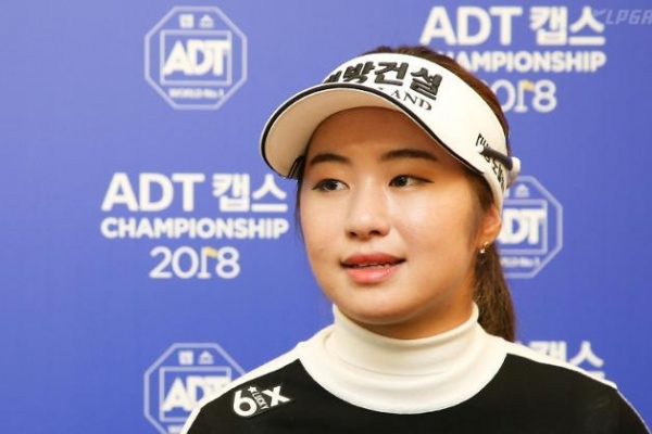Top Korean tour star to join LPGA in 2019