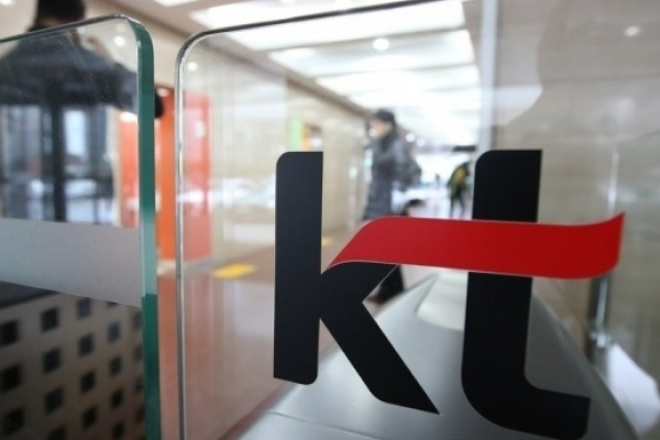 KT's mobile phone subscribers down after fire disrupts services