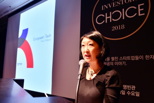 [Video] Startups, VCs gather in Seoul to celebrate The Investor's Choice
