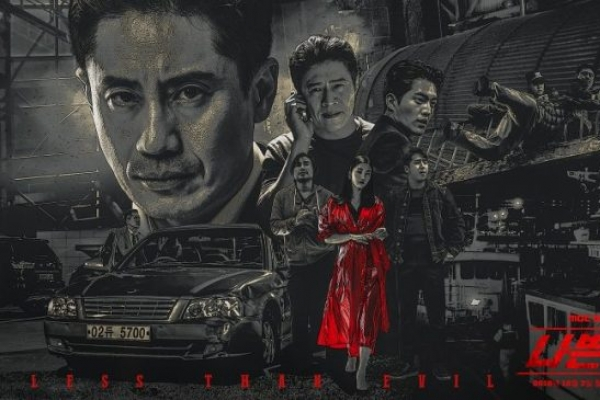 'Less Than Evil': A Korean adaptation of 'Luther' with a twist