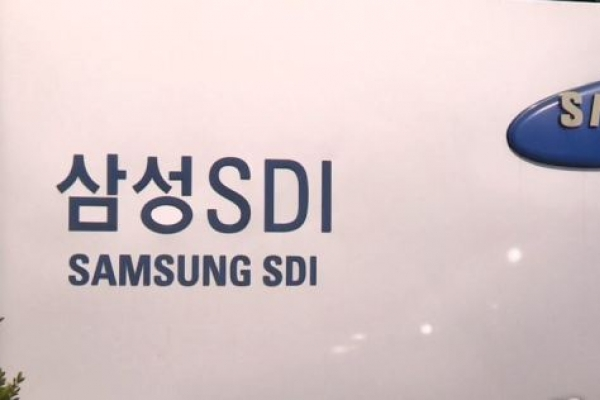 Samsung SDI to expand battery production in US