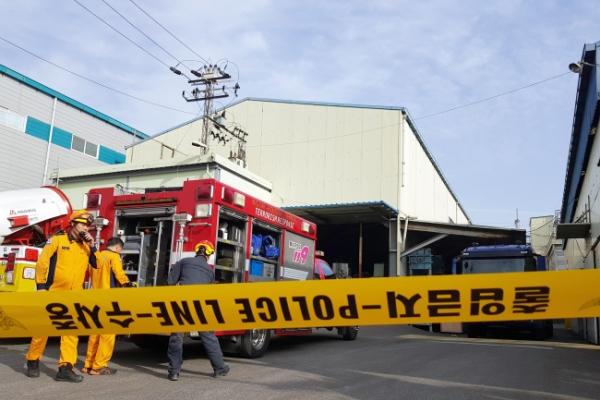 Worker dies after gas leak at wastewater plant in Busan