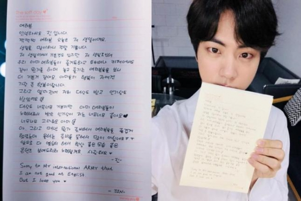 BTS' Jin writes to Army on his birthday
