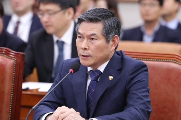 S. Korea, UAE to hold defense talks to build on 'strategic partnership'