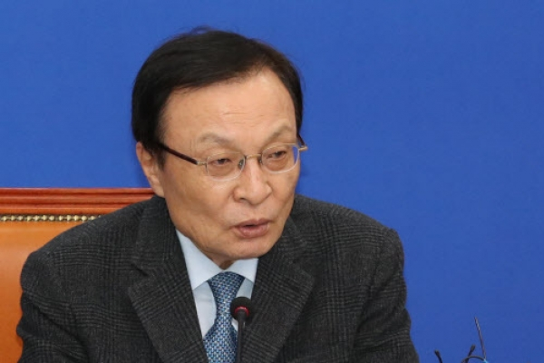 Opposition parties condemn ruling party chief's comment Vietnamese women