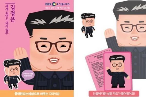 [팟캐스트] (276) 김정은 미화논란? 방탄소년단 멜론 시상식 휩쓸어