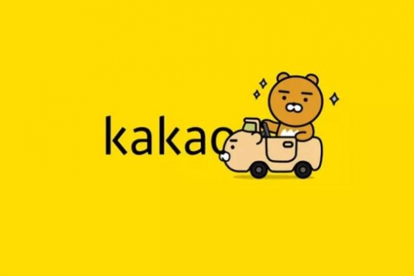 Kakao begins pilot carpool service, sets official launch for Dec. 17