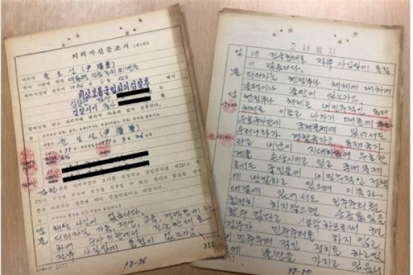 [Newsmaker] Investigation, trial records of 1974 student movement to be revealed