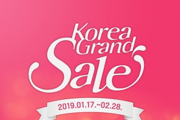 Korea Grand Sale to offer promotions, events for foreign visitors