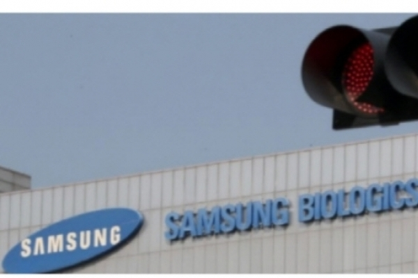Samsung BioLogics averts delisting from Korean stock market