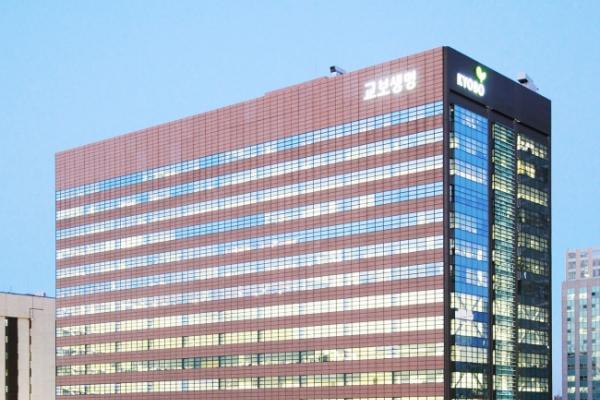 Kyobo Life Insurance seeks to go public next year