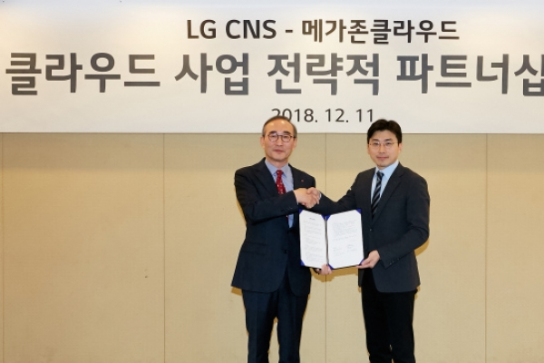 LG CNS partners with Korea's Megazone for cloud business