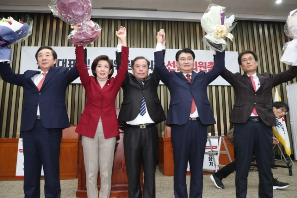 [Newsmaker] Na Kyung-won elected main opposition party floor leader