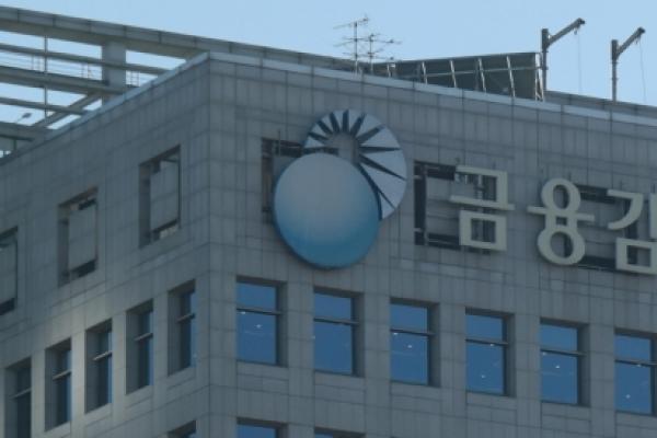 Regulator to help financial firms make inroads into overseas markets
