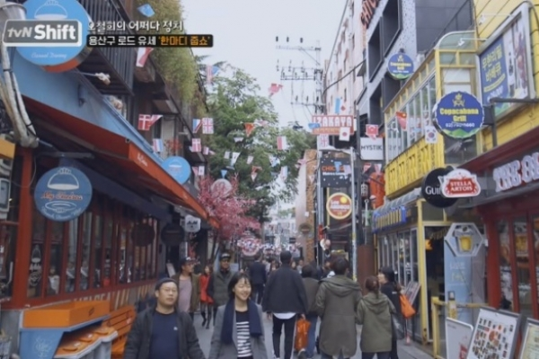 Business owners in Itaewon open up on TV about gentrification