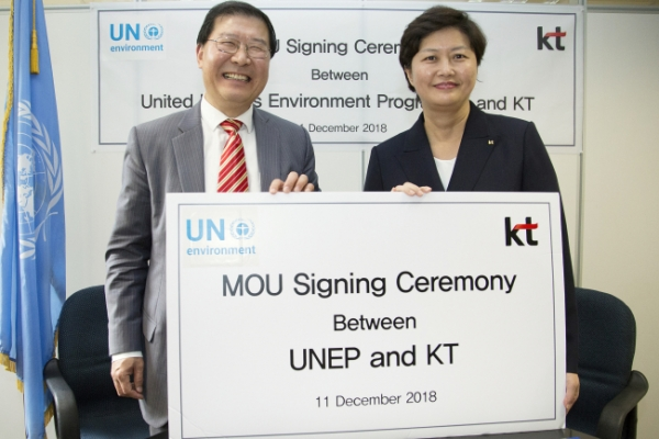 KT to work with UN to combat fine dust