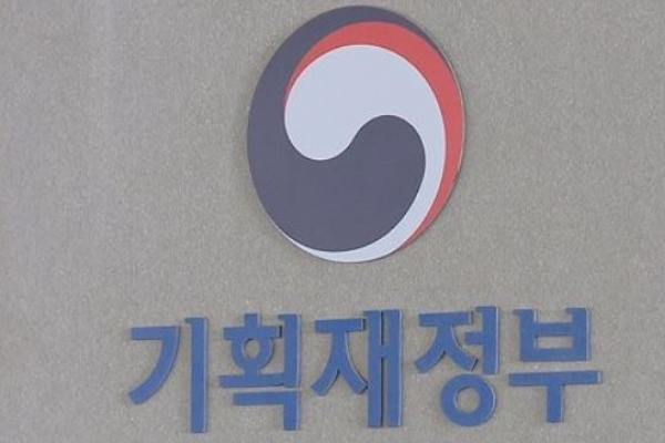 Korea, partners amend regional financial safety net