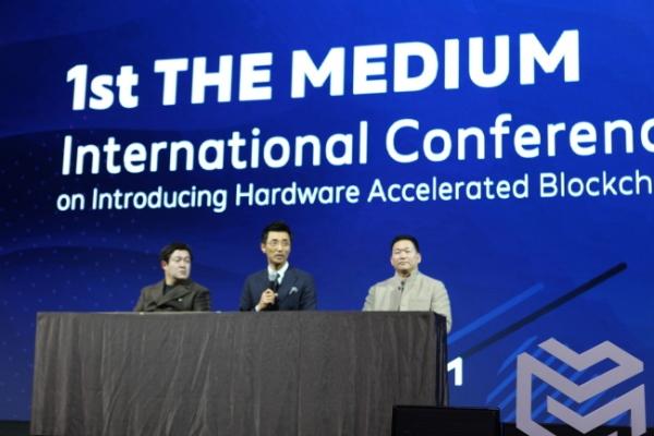 블록체인기업 미디움 하드웨어 기술시연회 성황리에 종료