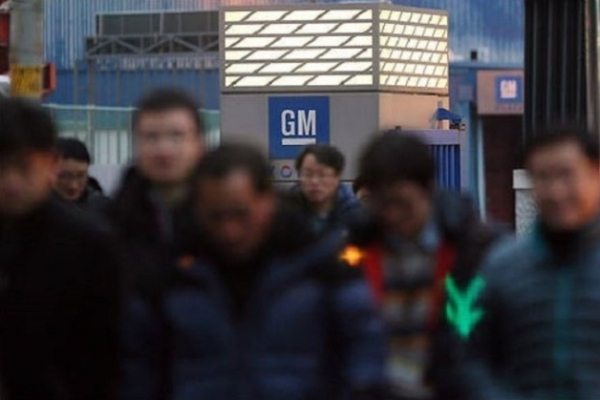 [Newsmaker] KDB onboard with GM's spinoff plan, union prepares strike