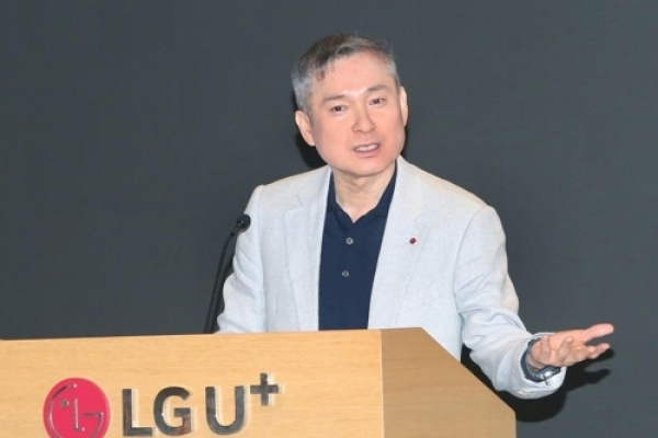 New LG Uplus CEO hints at CJ HelloVision acquisition in H1