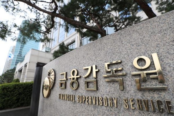 Korean banks to adopt new global rules on interest rate risk next year