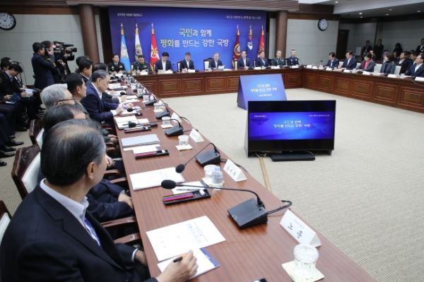 Korea-US defense cost-sharing talks 'back to square one': sources
