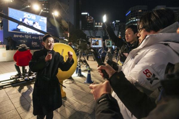 5G to change Korea's telecom industry landscape in 2019