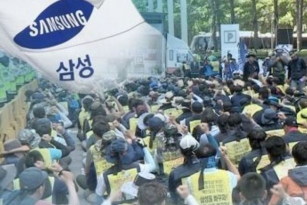13 Samsung employees indicted on charges of interfering with labor union