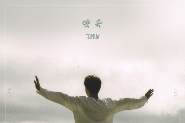 [K-talk] Jimin's solo 'Promise' hits 13m streams within 3 days