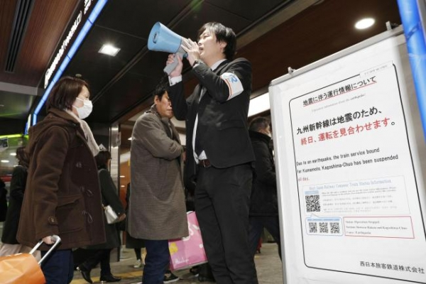 Earthquake rattles southwest Japan, no damage reported