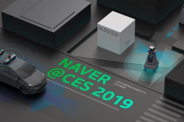 [CES 2019] Korean internet giant Naver debuts AI, robotics technology for first time on global stage