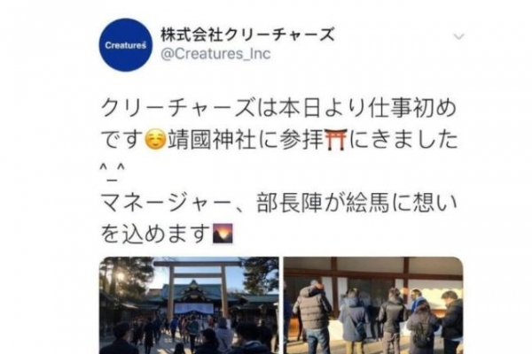 Pokemon affiliate under fire for Yasukuni Shrine photo
